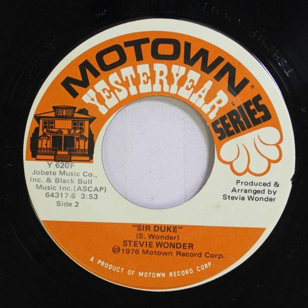 Sir Duke – Stevie Wonder