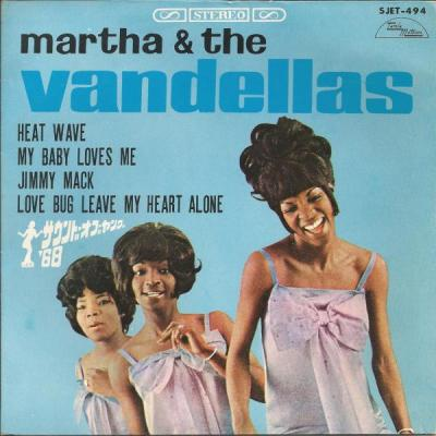 Heat Wave – Martha & the Vandellas