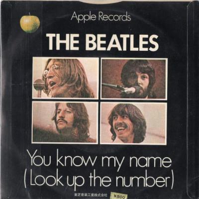 You Know My Name (Look Up the Number) - The Beatles